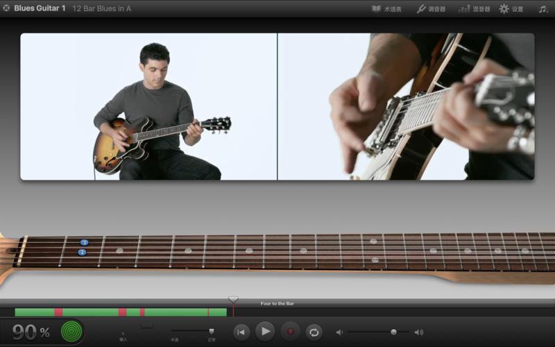 GarageBand for Mac 10.1.6 激活版 – 苹果出品的音乐创作软件-麦氪派
