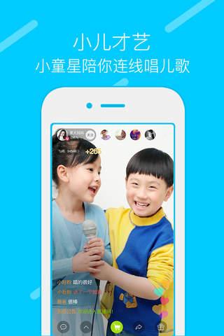 宝宝看看——早教育儿,儿童英语,童话故事,名师教宝宝识字听儿歌学艺术! screenshot 3