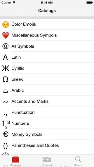 Unicode Pad Screenshots