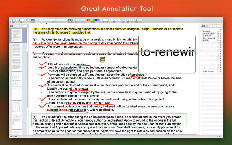 what is the best pdf reader program