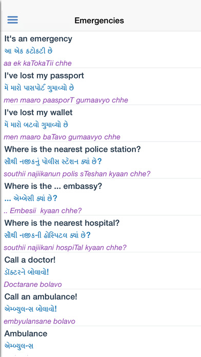 Gujarati Dictionary Pro iPhone Screenshot 5