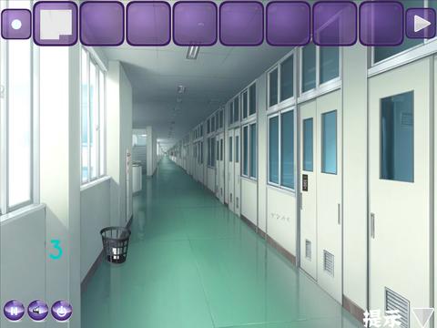 Real Escape - Abandoned school-ipad-3
