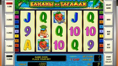 Screenshot 3 MAXBET: игровые автоматы в стиле ретро бесплатно
