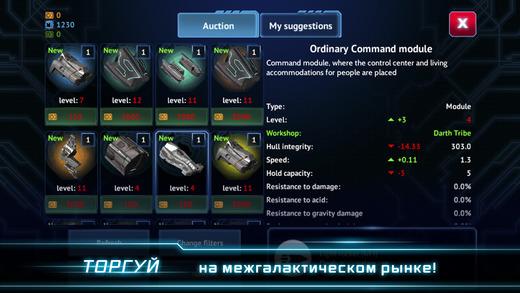 Nebula Online Screenshot