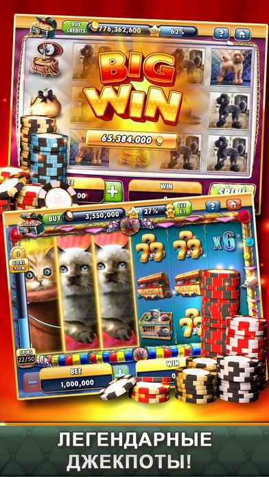 Screenshot 3 Slot Machines — Слотовые игры