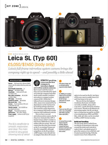 Digital Camera World: the definitive SLR photography magazine Screenshots