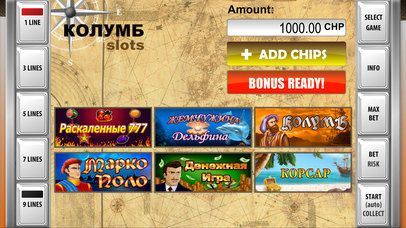 Screenshot 1 Колумб Слоты: эмулятор ретро игровые автоматы