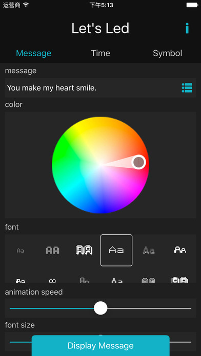let's led - led banner app Screenshots