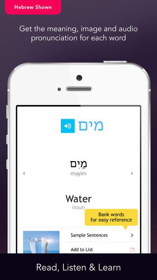 Learn Czech Vocabulary - Free WordPower iPhone Screenshot 2