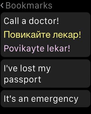 Bulgarian Dictionary iPhone Screenshot 7