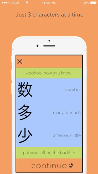 Kanji Ninja - Learn Japanese Characters iPhone Screenshot 2