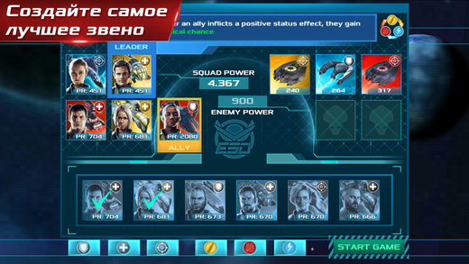 Independence Day Resurgence: Battle Heroes Screenshot