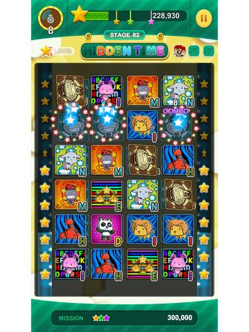 Super Panda Hero screenshot 9