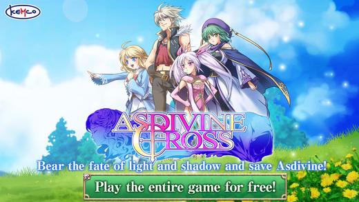 RPG Asdivine Cross Games free for iPhone/iPad screenshot