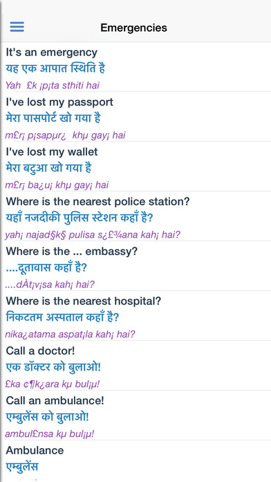 Hindi Dictionary iPhone Screenshot 5