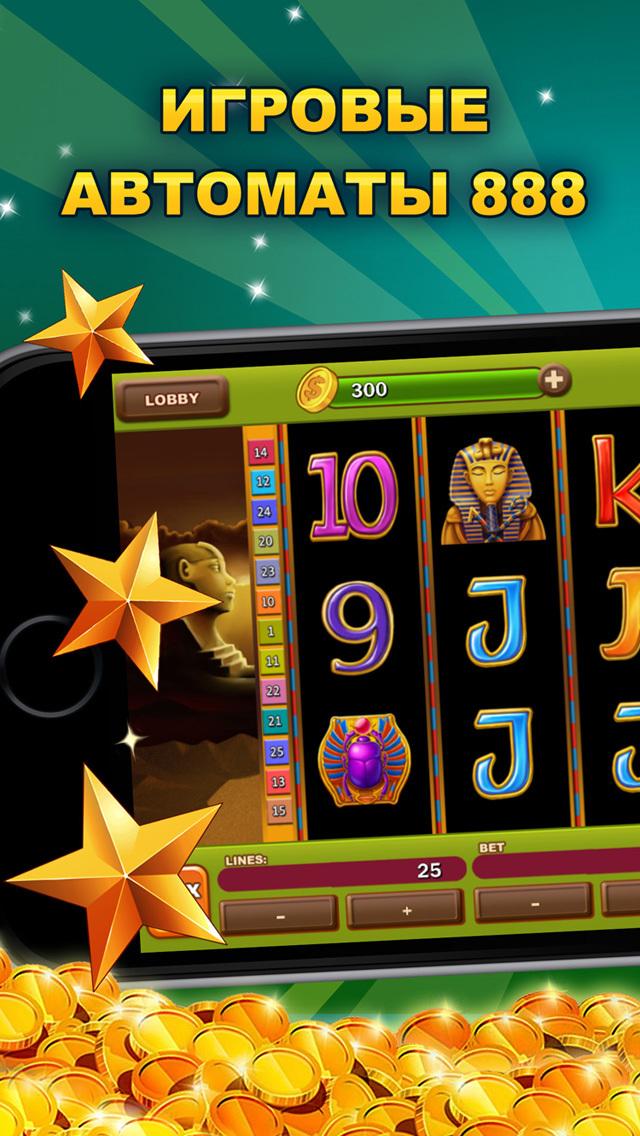 Слоты казино на андроид скачать бесплатно - Слоты казино