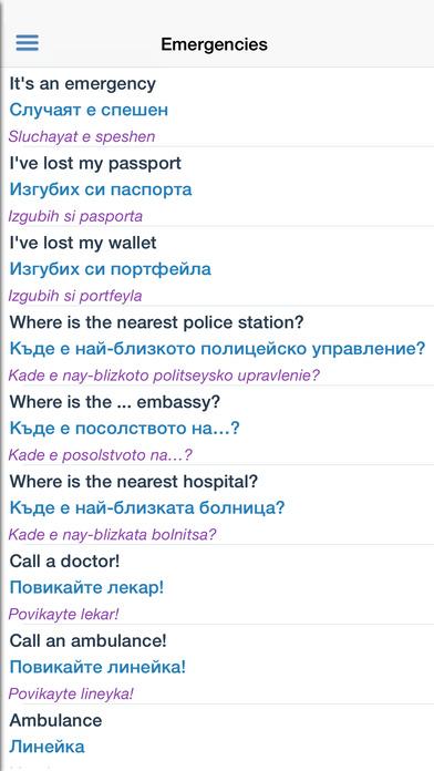Bulgarian Dictionary iPhone Screenshot 5