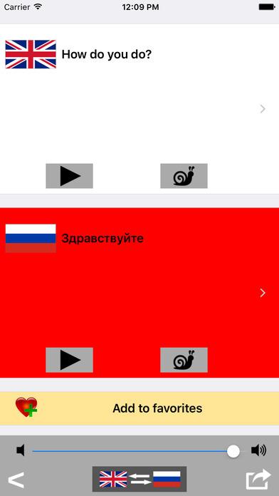 MultiPhrasebook - English/Russian iPhone Screenshot 3