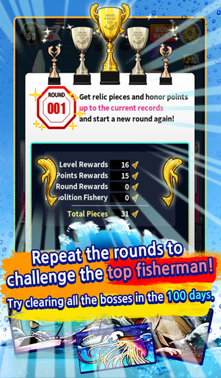 Tap fishing master by playapps inc touch arcade for Tap tap fish all hidden fish