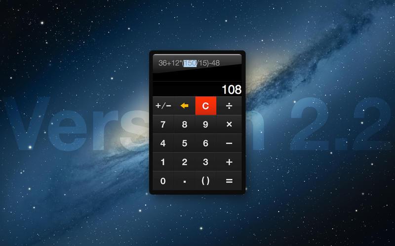 Handy Calculator Screenshot
