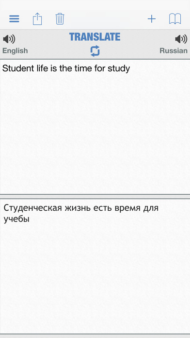 Russian Dictionary iPhone Screenshot 4