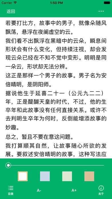 「做女人要像希拉里」李智诚著,励志图书 screenshot 4