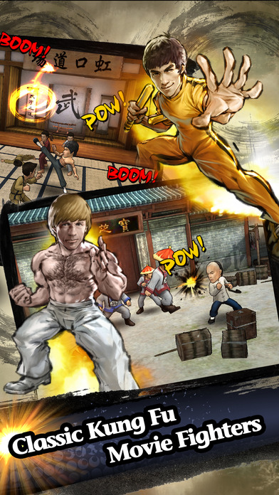 Kung Fu All-Star: MMA Tournament of Death Screenshot