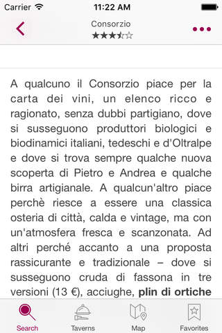Osterie d'Italia 2016 - la Guida di Slow Food screenshot 4
