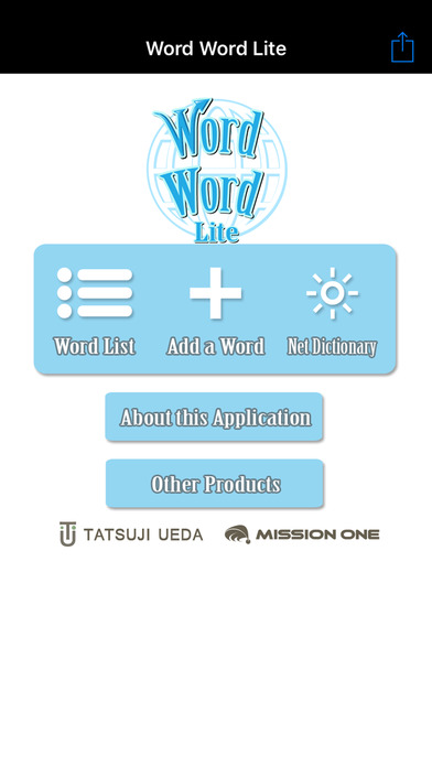 Word World Lite ~My Personal Dictionary~ iPhone Screenshot 1