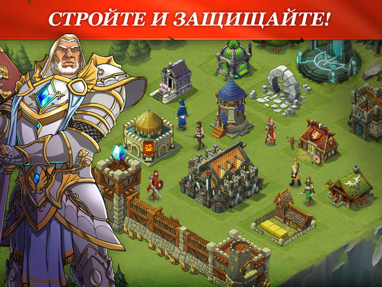Скачать игру StormBorn: War of Legends