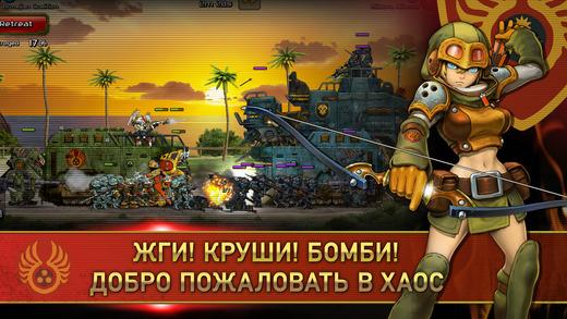 Chaos Centurions Screenshot