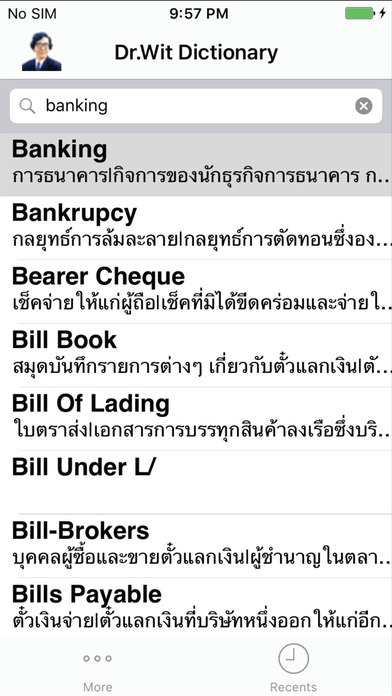 Dr. Wit's Banking Dictionary iPhone Screenshot 3