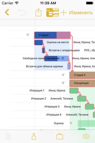 OmniPlan 3 screenshot 3