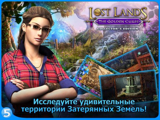 Скачать игру Lost Lands 3: The Golden Curse HD (Full)