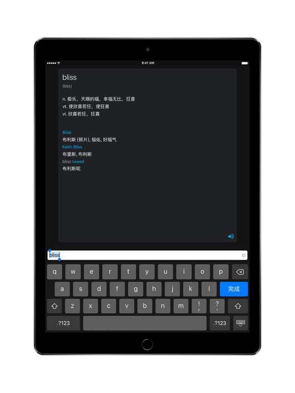 Dictionary - a simple yet delightful dictionary Скриншоты7
