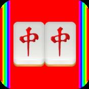 中国方块 - 一个拼图益智游戏
