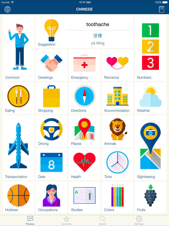 Learn Mandarin Chinese - Phrases & Words on the App Store