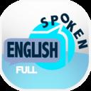 Englisch Verstehen Lernen