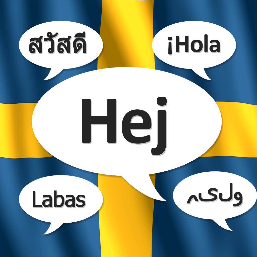 lära sig thailändska svenska porn