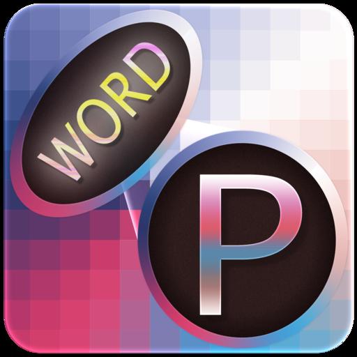 MusupSoft-PDF-to-Word