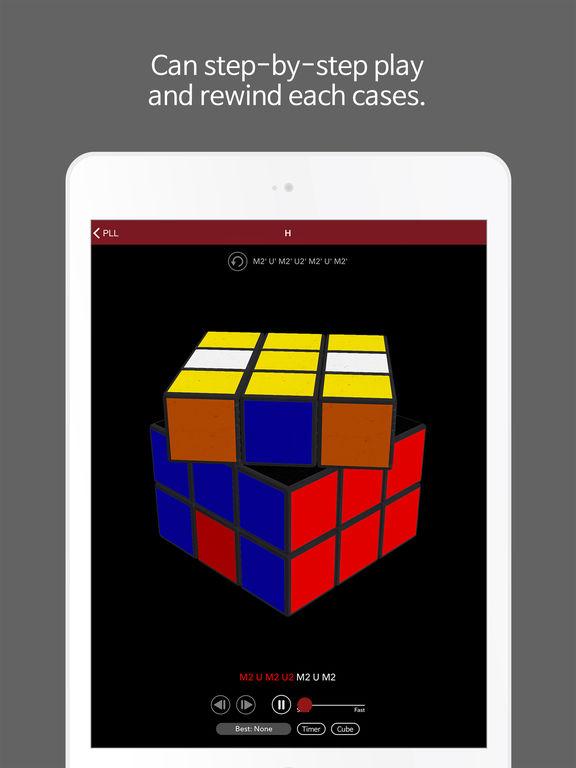 SKY Cube Masterscreeshot 3