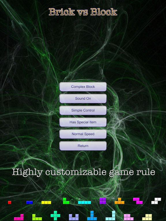 Brick vs Block - Nano Battle Screenshots