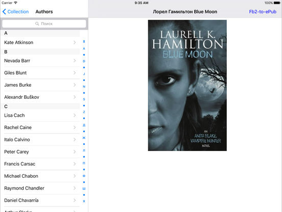 Fb2-to-ePub Screenshots