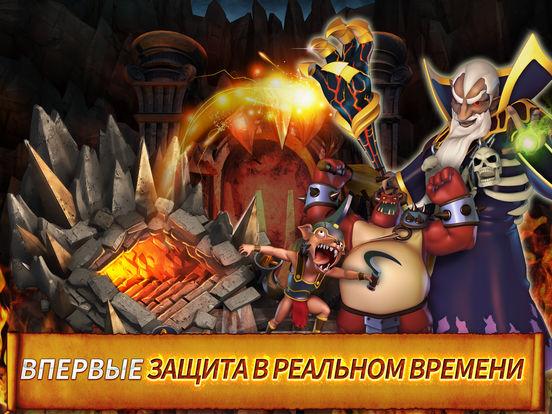 Hero Sky: Эпические войны гильдий Screenshot