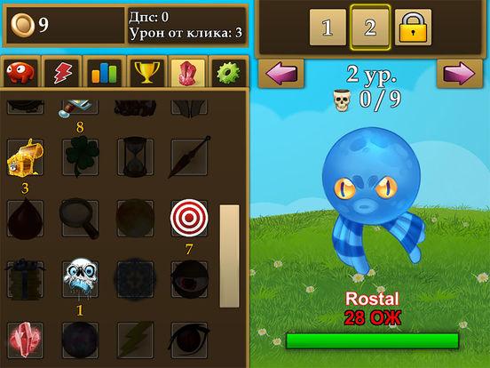 Fantasy clicker для iPad