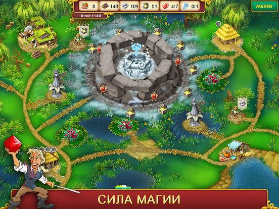 Игра Хроники Королевства HD (Полная версия)