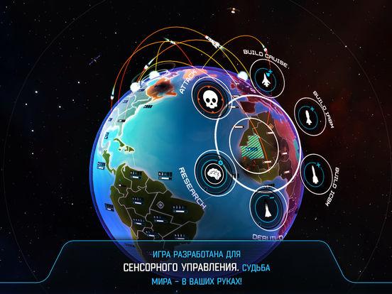 First Strike 1.3 Screenshot
