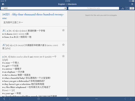 Collins Pro Mandarin Chinese-English Translation Dictionary iPad Screenshot 3