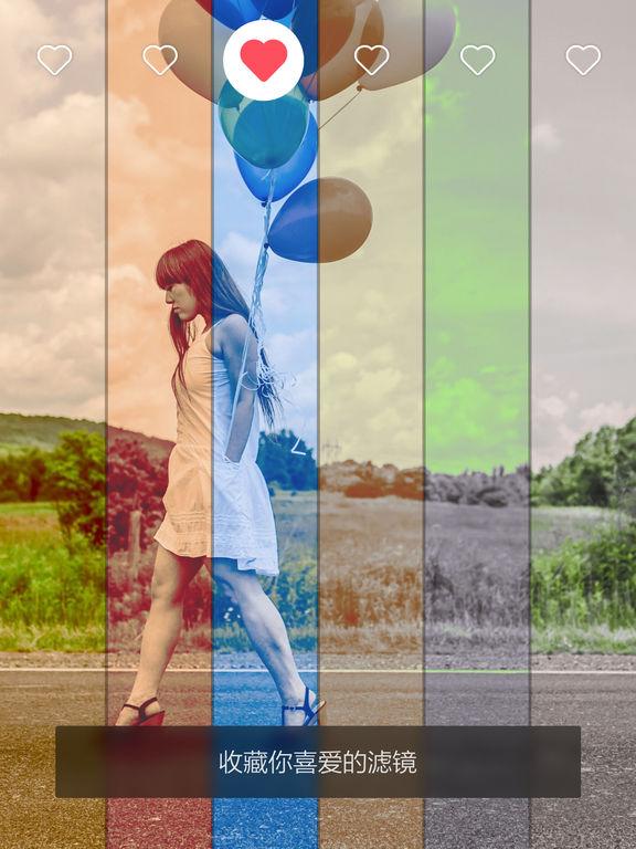 色影 - 1000个滤镜的色彩相机