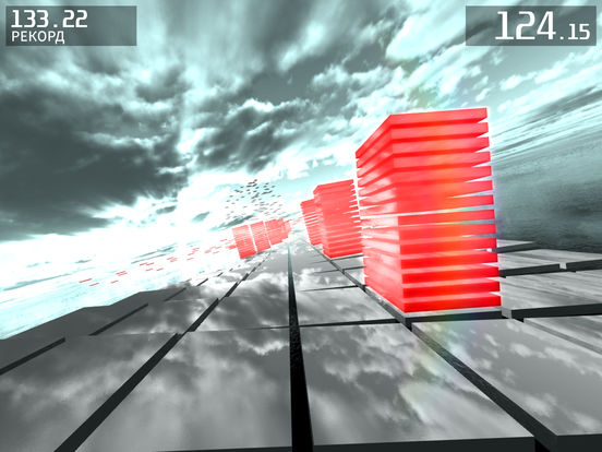 Storm Rush Screenshot